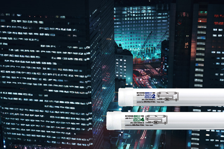 LED TUBE SD2 / SD4
